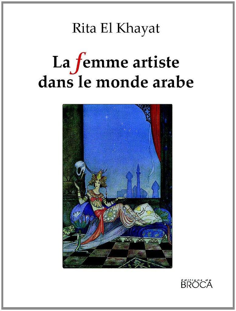 ob_b3ce71_quel-role-la-femme-artiste-a-t-elle-j
